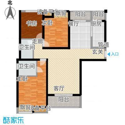 高科绿水东城137.64㎡二期4号楼户型