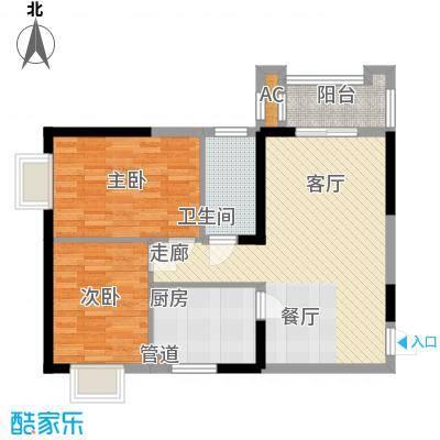 大唐新干线85.33㎡A户型