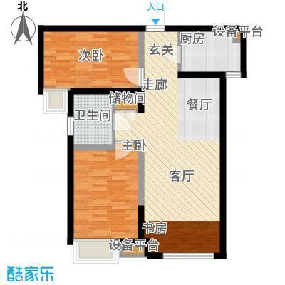 奥林匹克花园82.80㎡五期H5号楼纯南户型