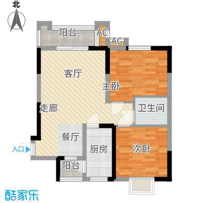 大唐新干线79.30㎡E户型