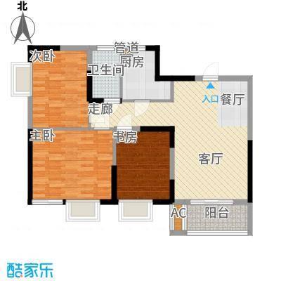 大唐新干线96.91㎡H户型