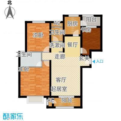 清渭公馆129.69㎡9、10#楼D户型
