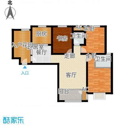 清渭公馆134.93㎡9、10#楼C户型