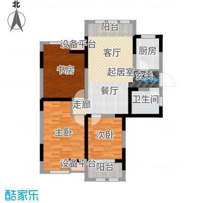 中天锦庭90.16㎡6#楼C2户型