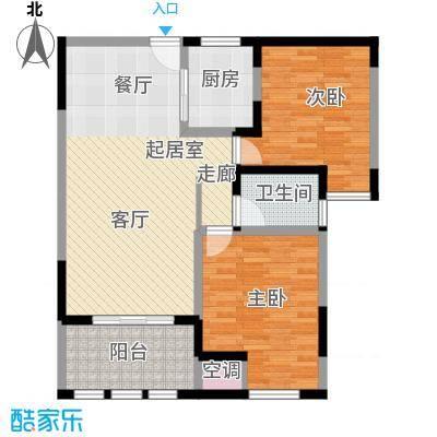中天锦庭87.94㎡6#楼c3户型
