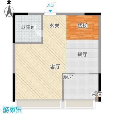 锦园君逸93.87㎡8号楼复式结构T11层户型