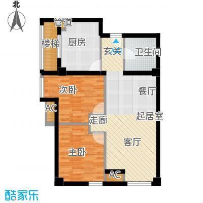 东城新一家98.20㎡2号地精装公寓A户型