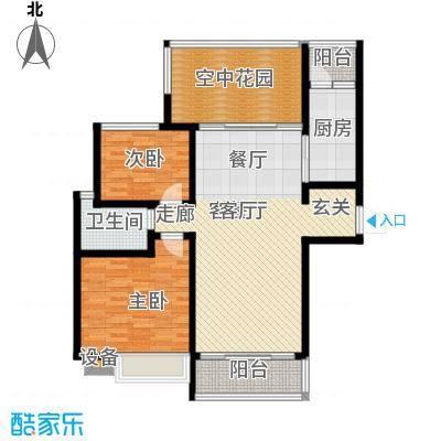 曲江诸子阶111.00㎡2#B2户型