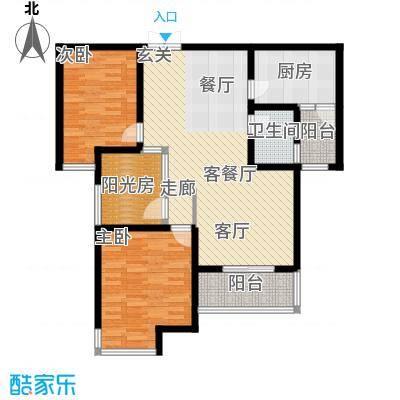曲江诸子阶102.00㎡E1户型