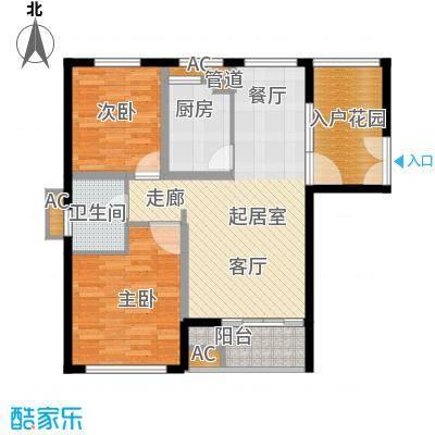大华曲江公园世家87.79㎡A202122号楼户型