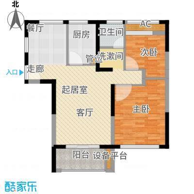 大华曲江公园世家87.44㎡D18号楼户型