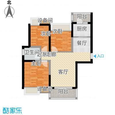 海荣阳光城98.00㎡面积9800m户型
