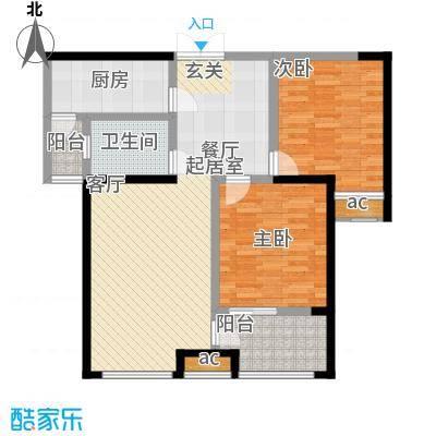 世融嘉轩93.00㎡9号楼H2户型