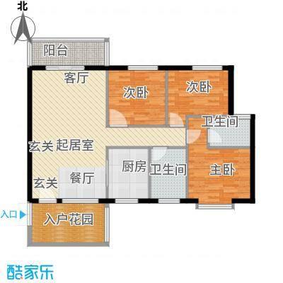 达生凤苑国际124.40㎡达生・凤苑国际B户型