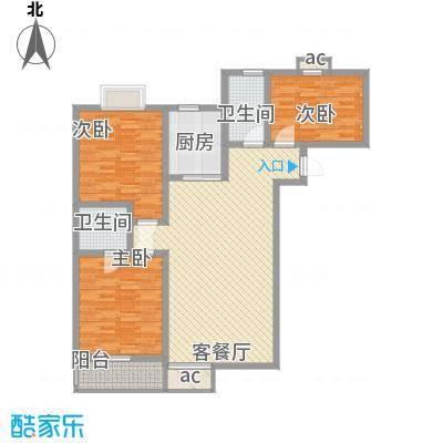 城西印象125.50㎡三期7号楼/8号楼B户型