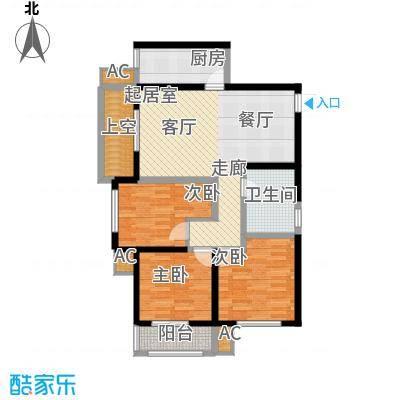 唐韵三坊96.78㎡三期14/15/18号楼A偶数层户型