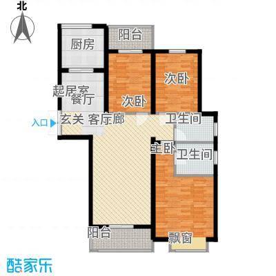 曲江风景线138.35㎡E3户型