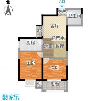 紫郡华宸75.45㎡住宅J户型