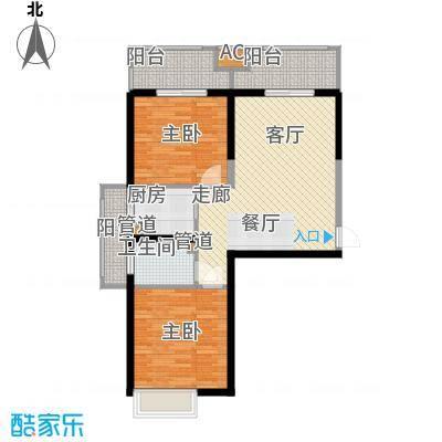长安大街三号92.36㎡10号楼-05户型