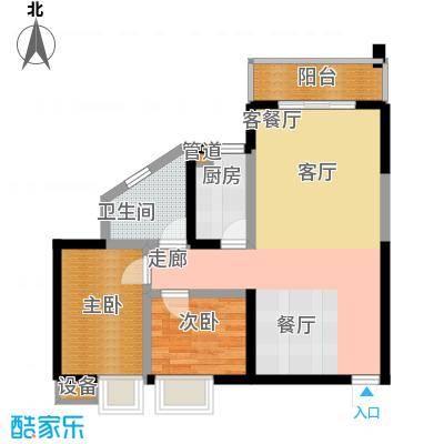 太乙城75.90㎡G户型