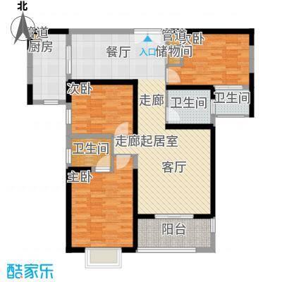 曲江观山悦128.46㎡户型