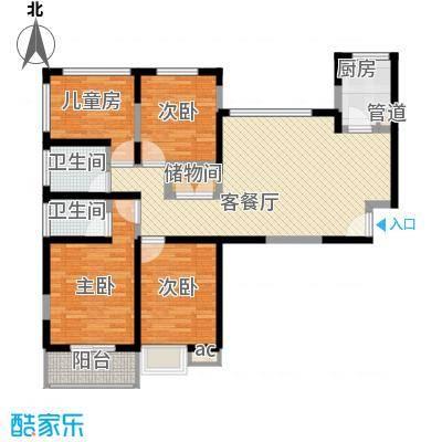 浩华香颂国际城131.51㎡E1户型