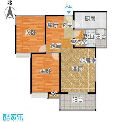 融尚中央住区90.92㎡融尚・中央住区2#楼D3户型