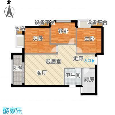 汉城壹号99.00㎡1-9#楼5c户型