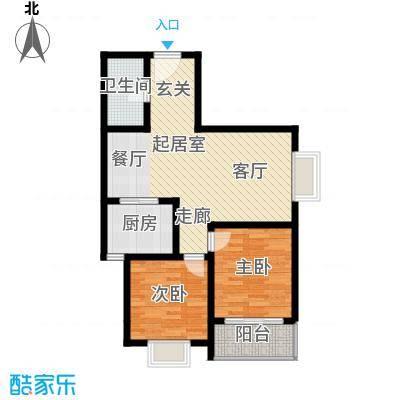 安诚御花苑92.27㎡B区2#楼2单元标准层F22室户型