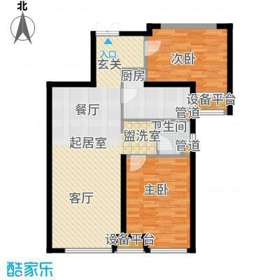 华远海蓝城81.32㎡2期尚苑D4户型