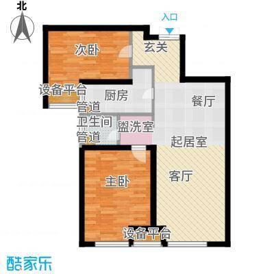 华远海蓝城82.74㎡2期尚苑C3户型