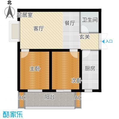 中环国际城84.78㎡2号楼D户型