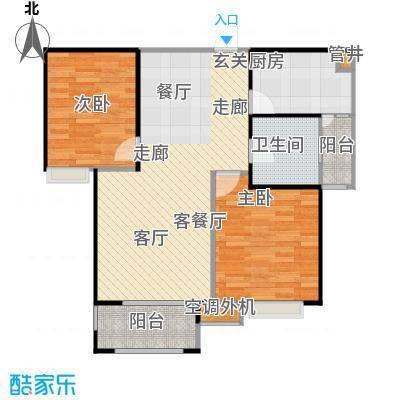 晶鑫华庭94.00㎡B户型