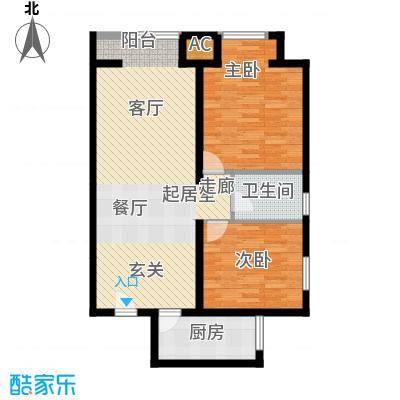 中环国际城104.75㎡3#A户型
