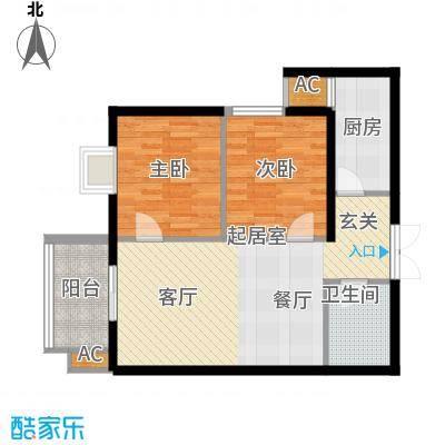 中环国际城83.40㎡2号楼C户型