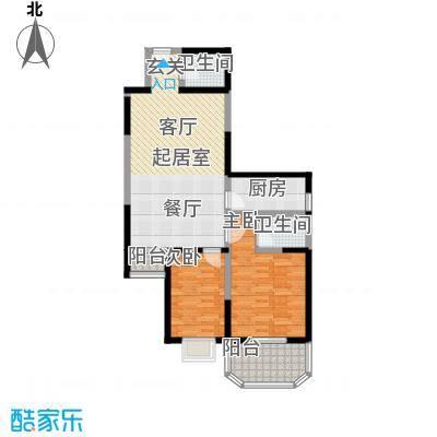 宏信国际花园109.64㎡5号楼C户型