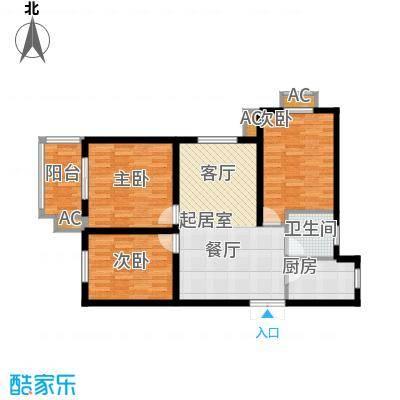 中环国际城103.14㎡2号楼A户型
