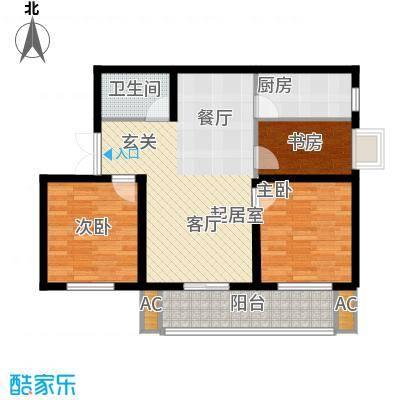 中环国际城99.31㎡2号楼E户型