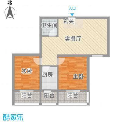 香米苑90.33㎡Y户型