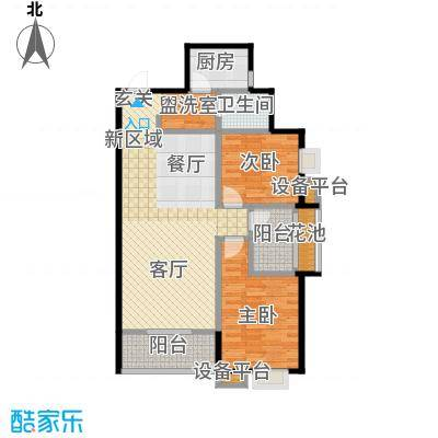 新福兴面孔公社97.60㎡新福兴・面孔公社C2户型