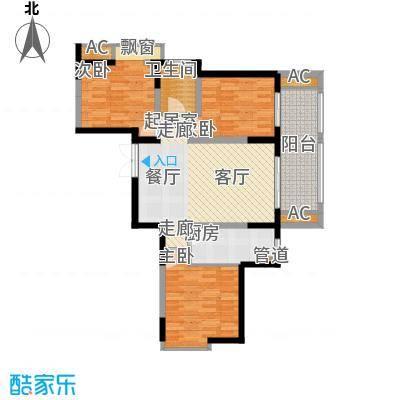 亿龙金河湾93.00㎡2#楼B户型