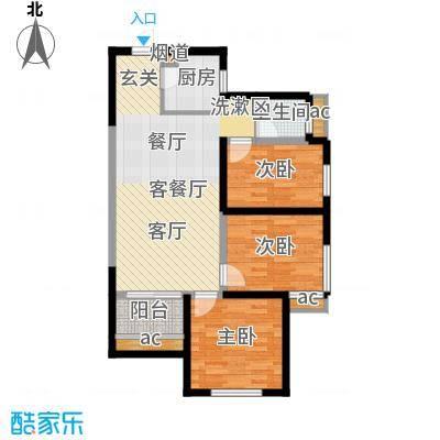 中铁缇香郡83.58㎡中铁・缇香郡6#楼A2户型