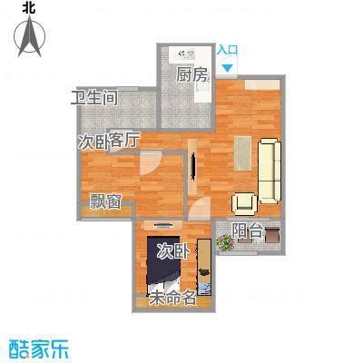 在水一方77方G户型两室两厅一卫
