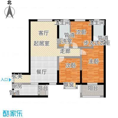 泾渭馨佳苑136.80㎡泾渭・馨佳苑D户型