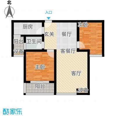 曲江诸子阶91.00㎡2、3#B1户型