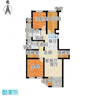 大华曲江公园世家95.63㎡A8户型
