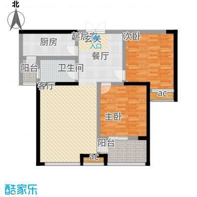 世融嘉轩99.00㎡H2户型