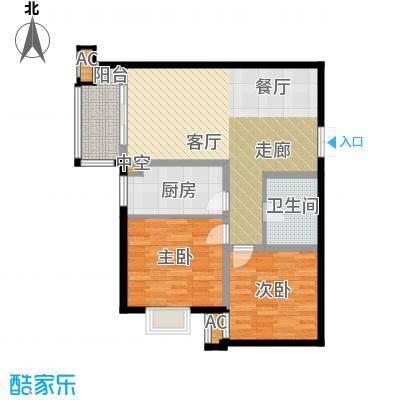 中铁尚都城87.00㎡中铁・尚都城3期G2户型