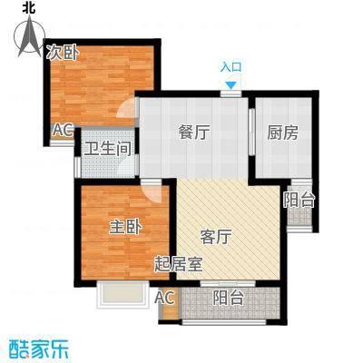 清渭公馆92.68㎡12#楼B户型