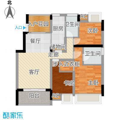 经济电视台宿舍75.00㎡户面积7500m户型